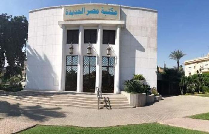 تزامناً مع يومها العالمي.. مكتبة مصر الجديدة تنظم ندوة حول التلوث الأخلاقي