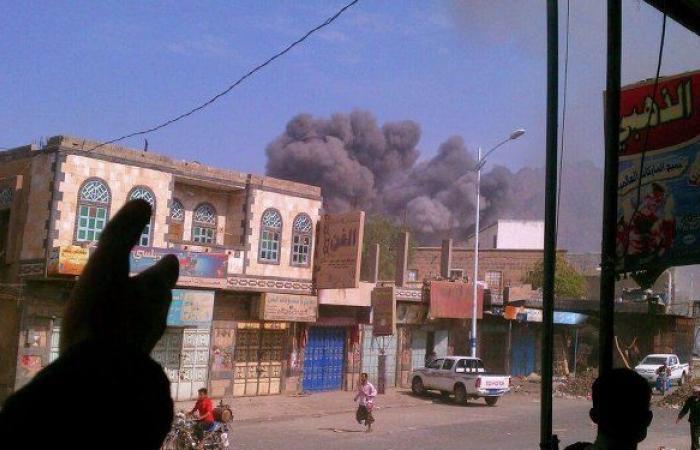 جريحتان في هجوم على مقر منظمة فرنسية غربي اليمن