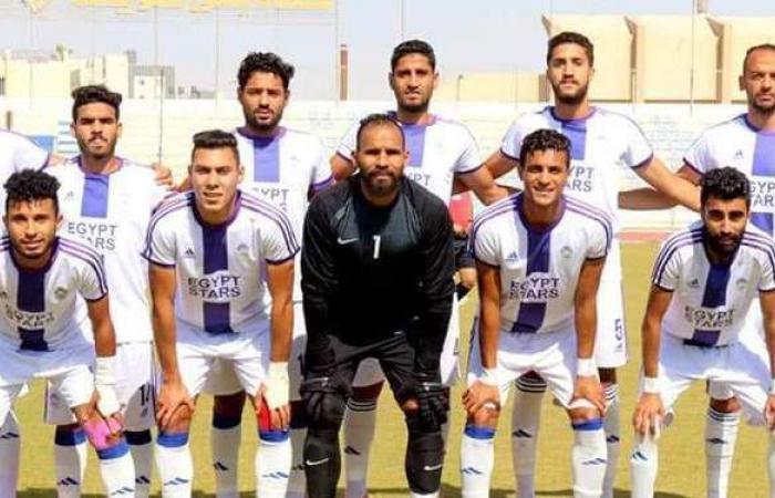نادي نجوم مصر يناشد اتحاد الكرة بتصعيد فريقين لدوري الدرجة الثالثة
