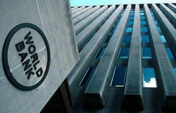البنك الدولي: السعودية قطعت شوطاً طيباً في جهود تنويع مصادر الاقتصاد