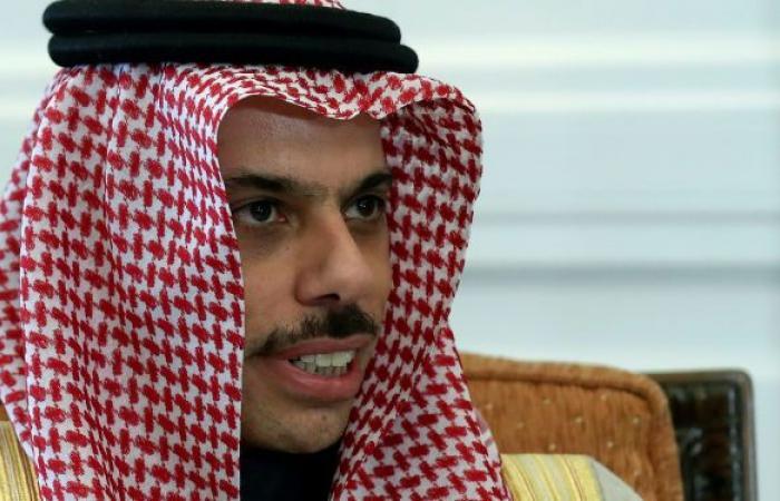 السعودية: سنبذل جهودا لجمع الفلسطينيين والإسرائيليين حول طاولة المفاوضات... فيديو