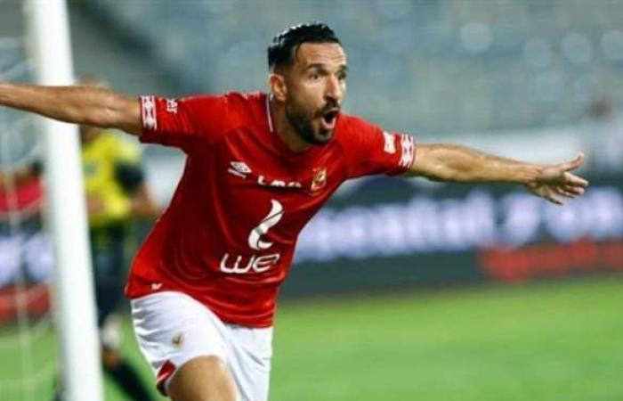 جاهزية علي معلول لمباراة الزمالك.. واقتراب عودة محمد محمود وكريم نيدفيد