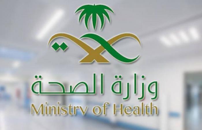 وزارة الصحة: فتح باب القبول والتسجيل في برنامج «فني رعاية مرضى»