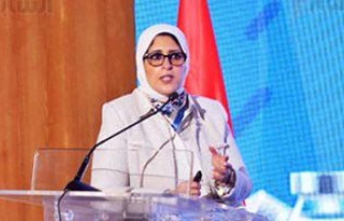وزيرة الصحة: 928 ألفا إجمالى المسجلين لتلقى لقاح كورونا
