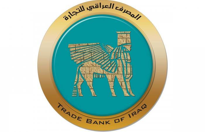 المصرف العراقي للتجارة يوقع اتفاقية لتمويل استيراد السلع السعودية