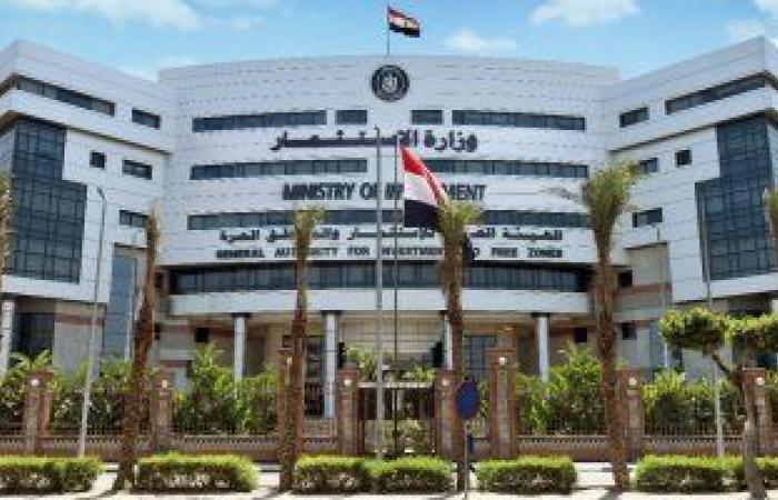 رئيس هيئة الاستثمار يدعو المستثمرين البحرينيين لبحث فرص الاستثمار فى مصر
