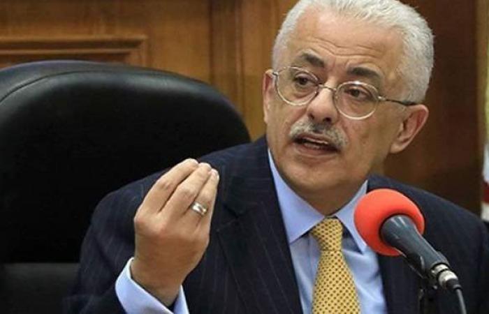 وزير التعليم يعلن تجهيز موقع جديد لـ EST وإطلاقه غدا