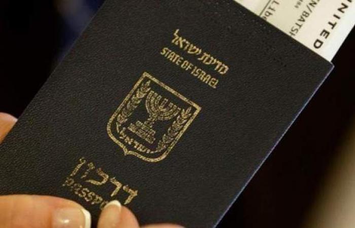 فقدان الهوية.. لماذا يتزايد إقبال الإسرائيليين على ازدواج الجنسية؟