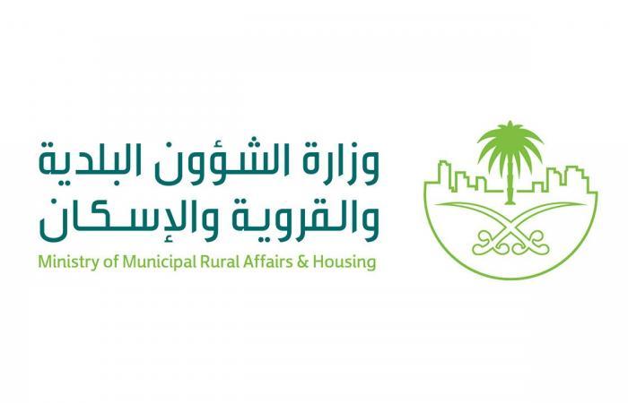 «البلديات»: جولات رقابية على السكن الجماعي للأفراد.. وتحرير 6216 مخالفة