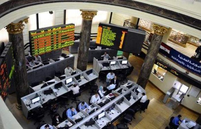 تباين مؤشرات البورصة المصرية بمنتصف تعاملات اليوم