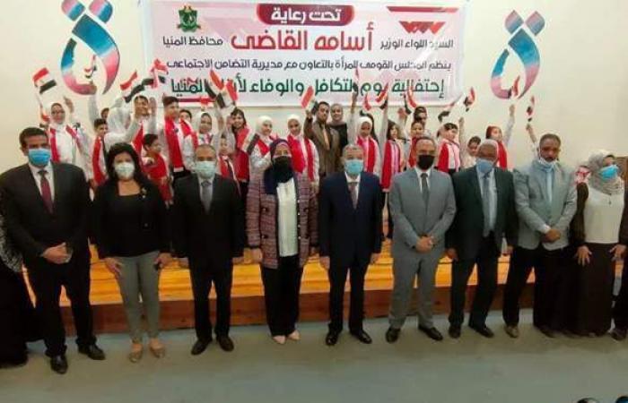 محافظ المنيا يشهد احتفالية المجلس القومي للمرأة بيوم اليتيم