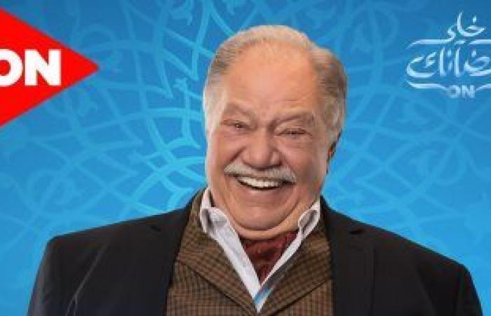 """قناة ON تطرح برومو جديد لمسلسل """"نجيب زاهى زركش"""".. فيديو"""