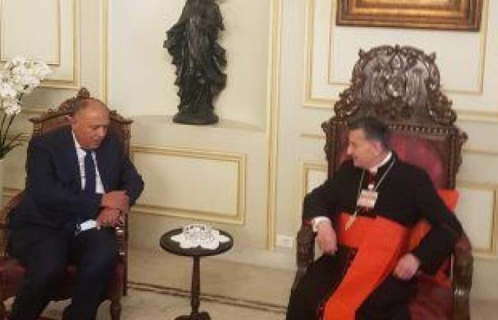 البطريرك المارونى اللبنانى يستقبل سامح شكرى ويشكر مصر على دعمها لبلاده