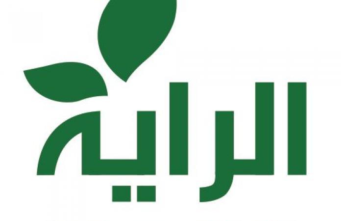 عروض الراية السعودية اليوم 7 ابريل حتى 13 ابريل 2021 رمضان كريم