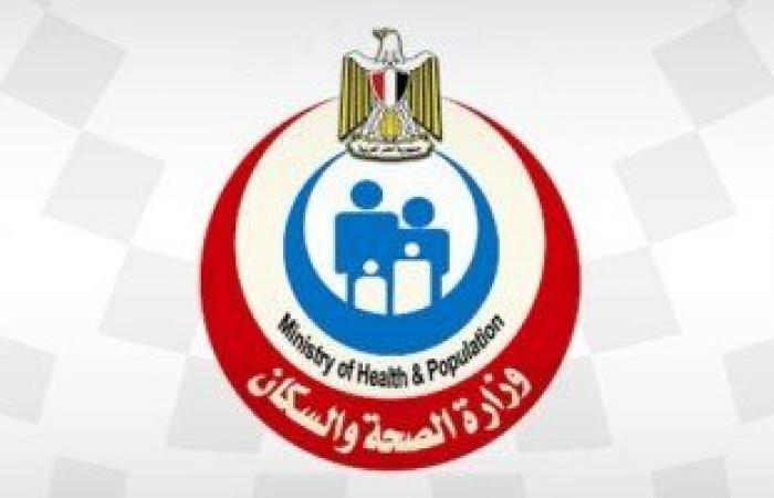 وزيرة الصحة: 108 ملايين إجمالى زيارات المواطنين للمبادرات الرئاسية