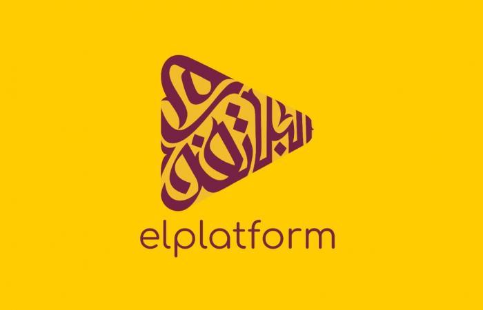 """""""البلاتفورم"""".. منصة إلكترونية تقدم محتوى هادف وبرامج ديجيتال على طريقة """" الكوميكس"""""""