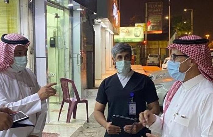أمانة عسير وبلدياتها تغلق 97 منشأة وتضبط 398 مخالفة