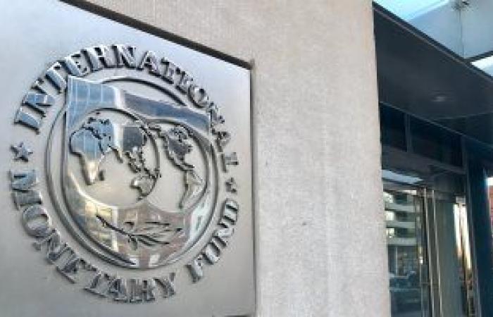 البنك الدولى: مصر لديها نظام صحى مرن قادر على تحمل الصدمات والأعباء الصحية