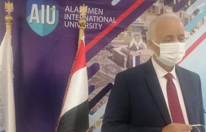 رئيس جامعة العلمين ينفى وجود إصابات بكورونا| صور