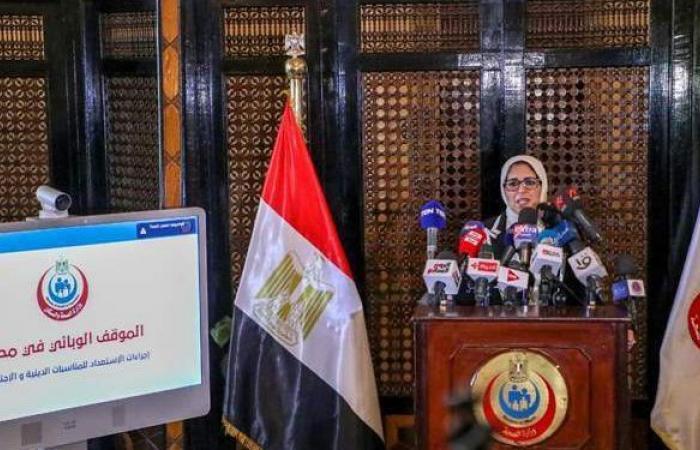 تصريح صادم من وزيرة الصحة عن إصابات كورونا في آخر 6 أسابيع