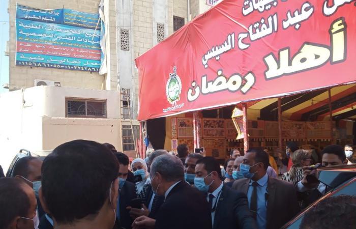 """وزير التموين: تخفيضات 30% بمعارض """"أهلا رمضان"""".. صور"""