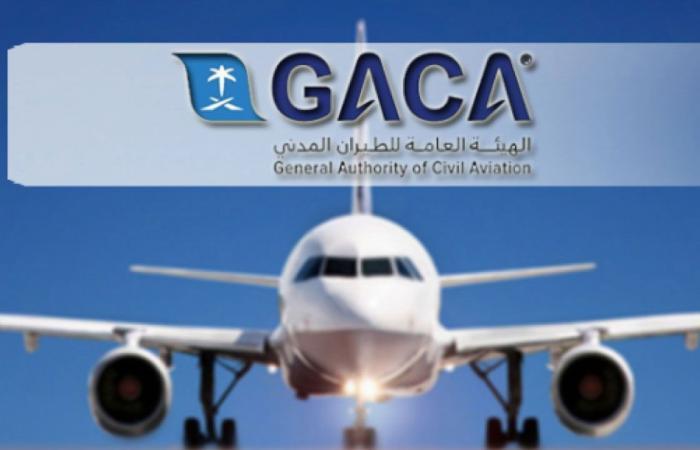 هيئة الطيران المدني توضح المستفيدين من منصة «وشج» الإلكترونية