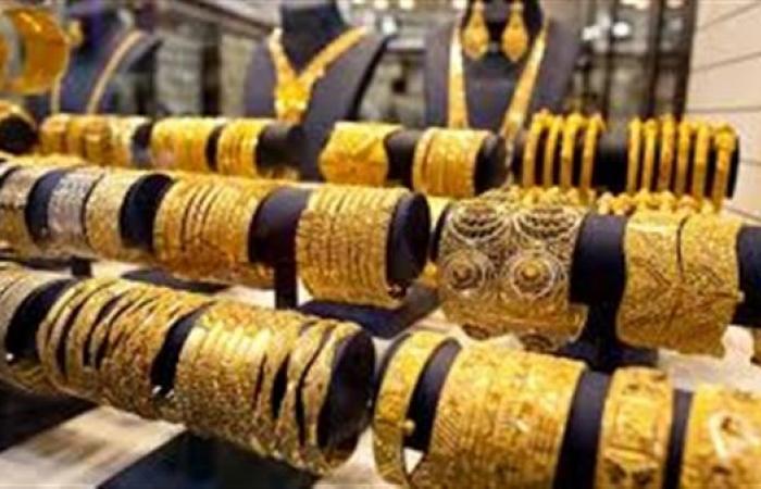 أسعار الذهب في مصر اليوم الخميس 8-4-2021