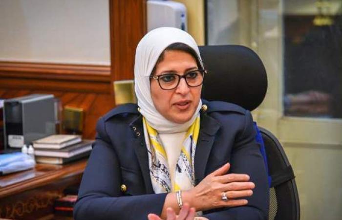 وزيرة الصحة: تأمين احتياجات موسم الحج من لقاح كورونا