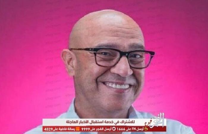 """مسرحية """"غفير في بيتي"""" مع الفنان أشرف عبد الباقي ونُخبه من نجوم الكوميديا """"الجمعة"""" على """"MBC مصر"""""""
