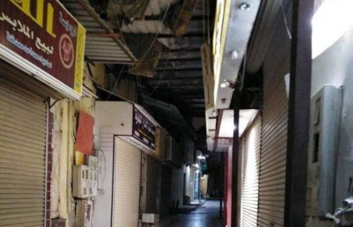 جدة: إغلاق سوق باب شريف