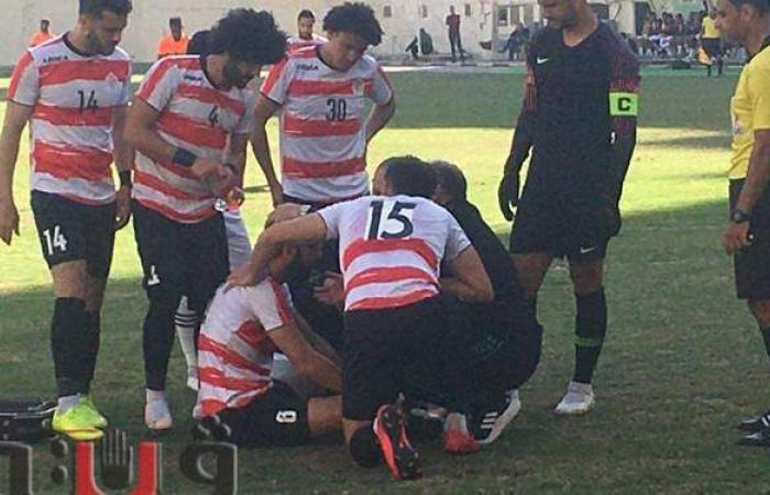 إنقاذ لاعب بلدية المحلة من الموت في مباراة المنصورة | صور