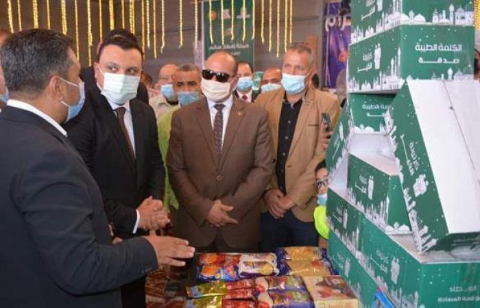 تعبئة ١٣٨ ألف كرتونة رمضان بتكلفة ١٩ مليون جنيه في الدقهلية