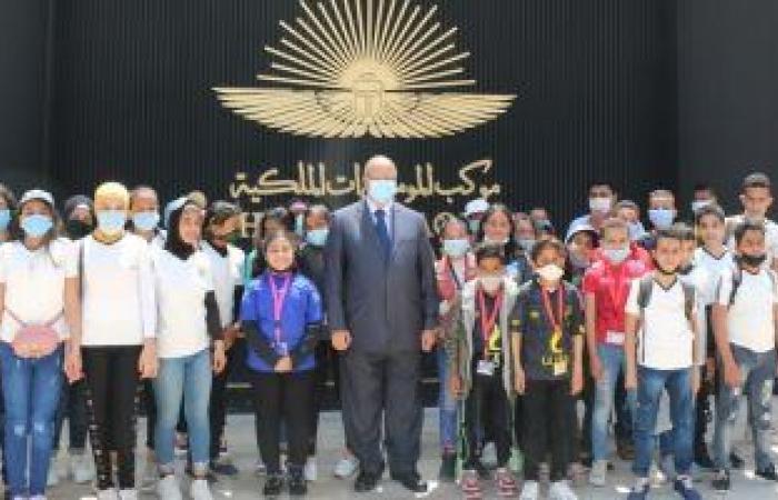 محافظة القاهرة تنظم زيارة لأهالى الأسمرات وروضة السيدة إلى متحف الحضارات
