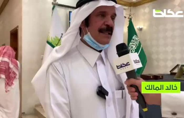 خالد المالك: تغيير مسمى هيئة الصحفيين لاتحاد الإعلاميين السعوديين