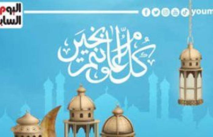 امساكية رمضان 2021.. اعرف موعد الإفطار وعدد ساعات الصوم