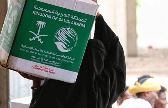 «إغاثي الملك سلمان» يوزع سلالًا رمضانية في تشاد