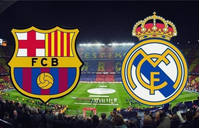 """تشكيل ريال مدريد المتوقع أمام برشلونة الليلة في """"كلاسيكو الأرض"""""""