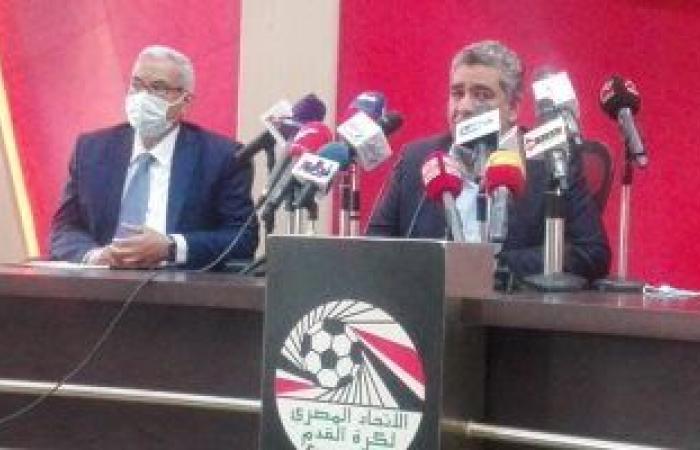 حصاد الرياضة المصرية اليوم السبت 10 / 4 / 2021