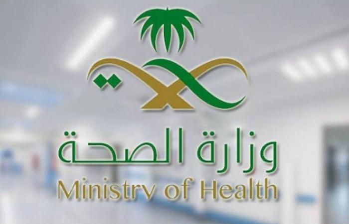 «الصحة»: نرصد ارتفاعاً مستمراً في الحالات النشطة والحرجة