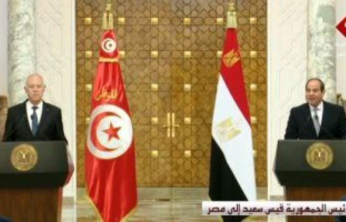 أخبار مصر.. الرئيسان السيسي وقيس سعيد يعقدان جلسة مباحثات موسعة بقصر الاتحادية