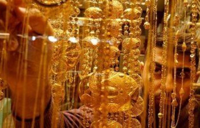 أسعار الذهب فى مصر اليوم السبت 2021 ـ 4 ـ 10