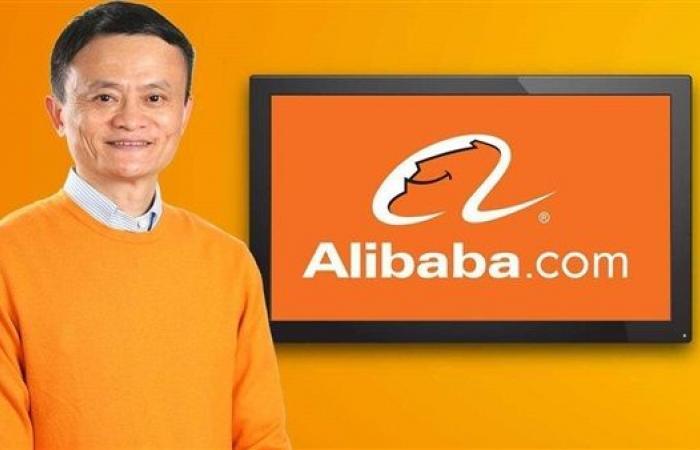 """أول بيان رسمي من الصين بعد تغريم شركة"""" علي بابا"""" أكثر من 2 مليار دولار"""