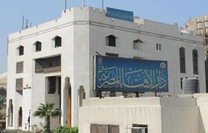 موعد رؤية هلال رمضان في جمهورية مصر العربية وبدء الصوم