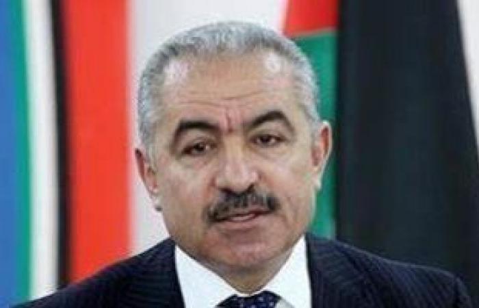 رئيس الوزراء الفلسطينى يؤكد أهمية التحول التكنولوجى لرفع القدرات البشرية