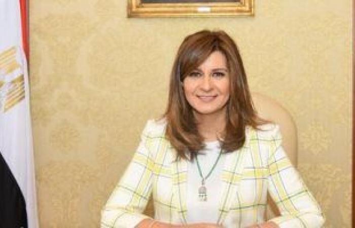 وزيرة الهجرة تهنئ مصريي الخارج بمناسبة رمضان: فرصة عظيمة لإعلاء قيم التعاون