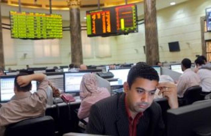 أسعار الأسهم بالبورصة المصرية اليوم الأحد 11-4-2021