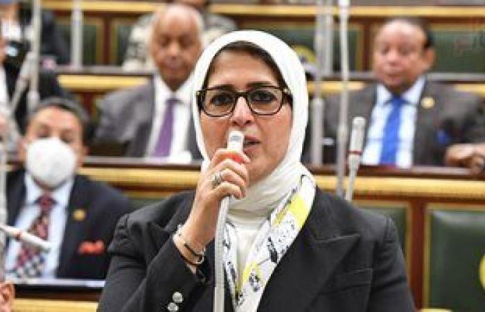 وزيرة الصحة تناشد أهالى الصعيد بالتسجيل للحصول على لقاح فيروس كورونا