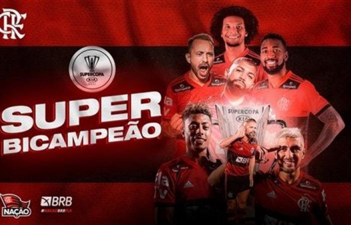 فلامنجو يفوز بكأس السوبر البرازيلية على حساب بالميراس