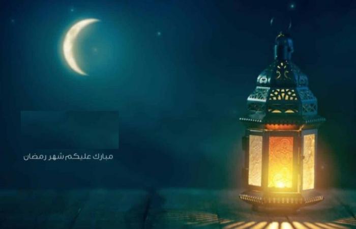 تويتر يطلق شعارات تهنئة رمضان 1442
