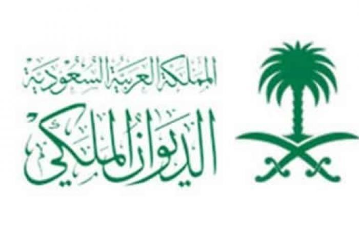 الديوان الملكي: وفاة الأمير بندر بن فيصل بن سعود آل سعود